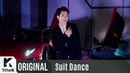 Suit Dance(수트댄스): Nam Woo Hyun(남우현) _ Hold On Me (Feat. TAG of Golden Child(골든차일드))