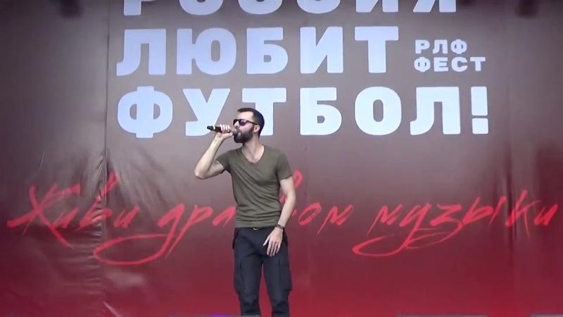 Руслан Масюков (Лужники, ЧМ2018, РЛФ2018)