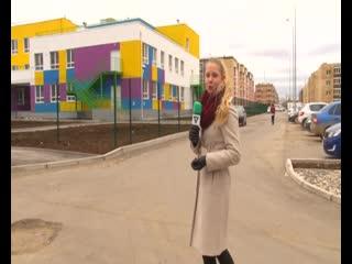 Пермь: социальные объекты в комплексном освоении территории