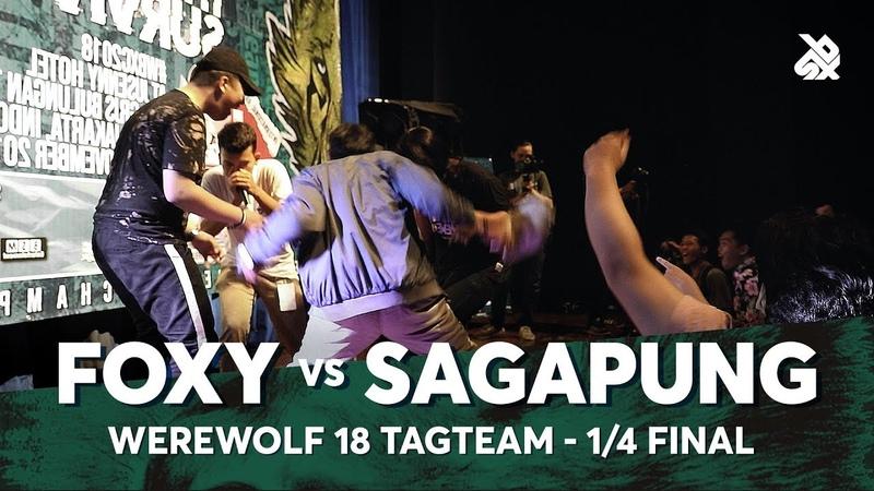 FOXY vs SAGAPUNG | Werewolf Tag Team Beatbox Championship 2018 | 14 Final