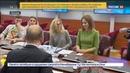 Новости на Россия 24 • Собчак подала документы в ЦИК