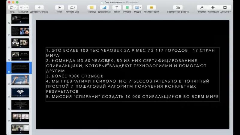 Детализация 15 21 04 19 День 1