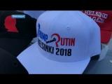 Д.Трамп поздравил Владимира Путина с проведением «одного из лучших чемпионатов м