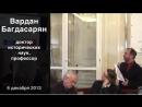 №2 Круглый стол колониальная конституция России