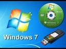 Установка Windows 7 MAX с флешки