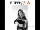 (24)daria.tsvet тикток