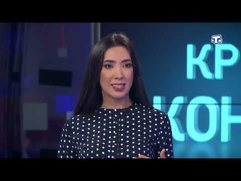«Крымский консенсус» - «Новый рубеж» эфир от 23.05.2018 г.