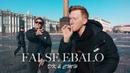 CMH x DK FALSE EBALO FLESH LIZER cover