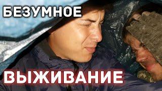 На грузовых поездах до Владивостока Как выжить на улице Мы уже в Сибири