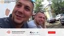 ЖИГУЛИ 1300 ДЛЯ АВТОБАНОВ Независимый Эксперт