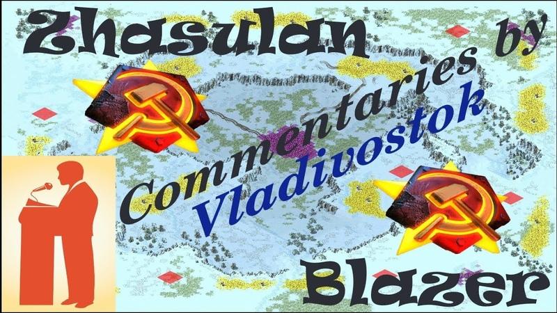 Red Alert 2 Yuris Revenge - Soviet vs Soviet Game on the map Heck Freezes Over