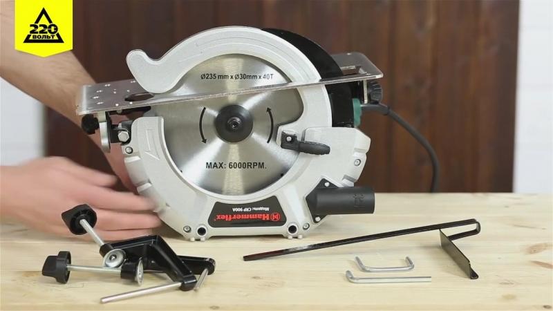 Обзор на циркулярку Hammer Flex CRP 900A