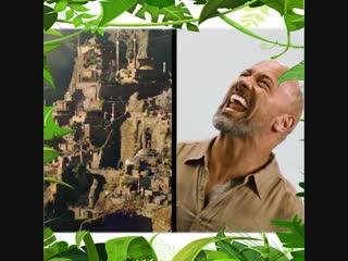 Джуманджи: Зов Джунглей 9 февраля на РЕН ТВ
