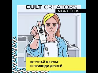 Марафон socolor cult & serious about