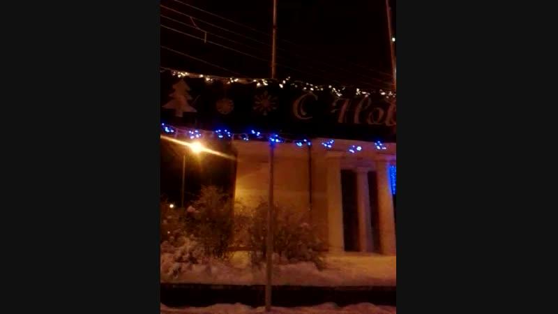 Новогодняя ёлка в Новодвинске