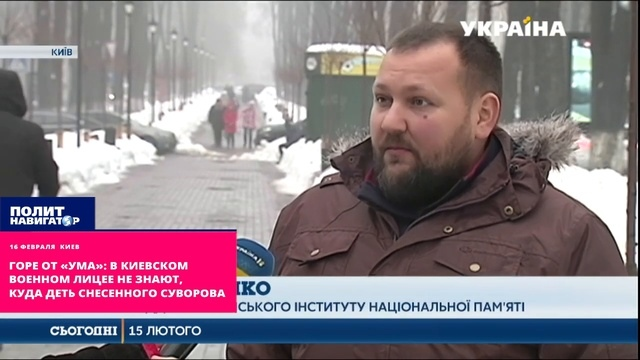 Горе от «ума» В киевском военном лицее не знают, куда деть снесенного Суворова