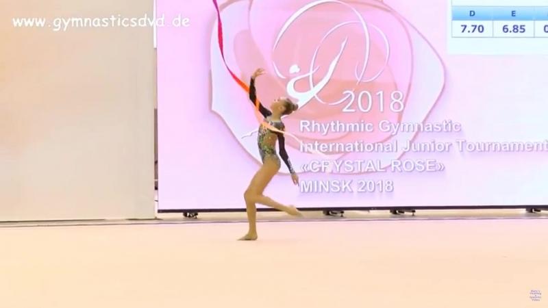 Полина Шматко - лента (командное многоборье) Международный турнир 2018, Минск