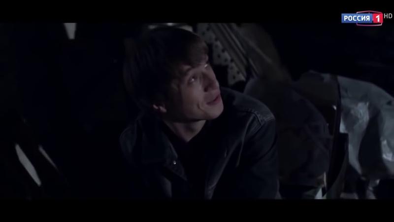 фильм с Шнуром! Распущенное дитя ,новинки кино 2017