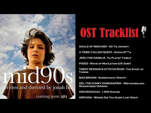 Mid90s Soundtrack ALL SONGS OST Tracklist