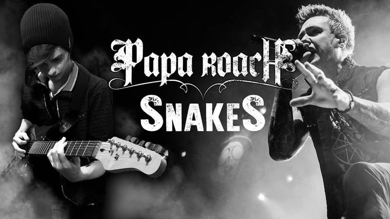 Papa Roach Snakes Guitar Cover MULTICAMERA