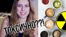 Вред кофе: 6 ПОБОЧНЫХ ЭФФЕКТОВ, о которых ты не подозреваешь!
