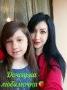 Виктория Терещенко фото #26