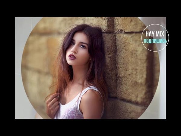 Armenian Mashup 2018!! ~HAY MIX~
