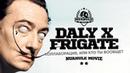 Табак Чай. Совместный продукт от брендов Frigate Daly.