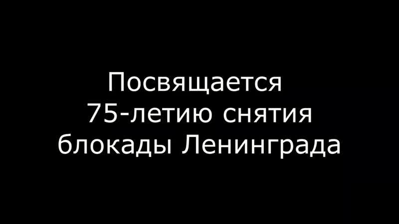 75-летие-1.mp4