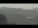 Хуситы из ПТРК обстреляли пулемётную позицию хадистов в районе Аль-Бука, Саада.