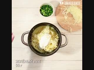 Картофельное пюре с беконом и моцареллой rfhnjatkmyjt g.ht c ,trjyjv b vjwfhtkkjq