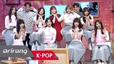 After School Club The rising rookie group, NATURE(