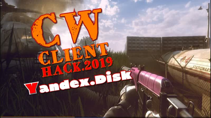 Contract Wars NEW CWClient hack 2019