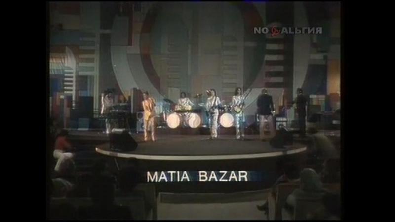 03. Matia Bazar. Tu semplicita (Зарубежная эстрада, Ностальгия)