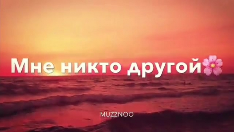 Я буду любить тебя всегда😍