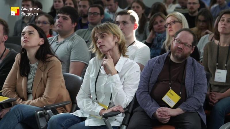Ландшафт сервисов облачного машинного перевода Григорий Сапунов