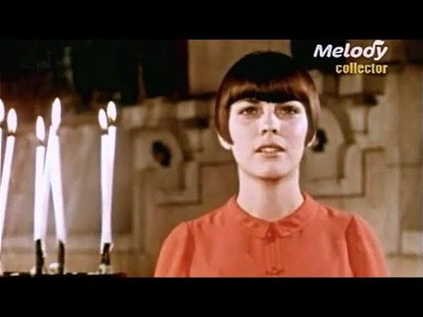 Mireille Mathieu Qu'Elle Est Belle Scopitone 1966