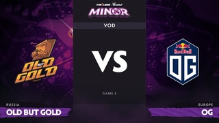 [RU] Old but Gold vs OG, Game 3, StarLadder ImbaTV Dota 2 Minor Group Stage
