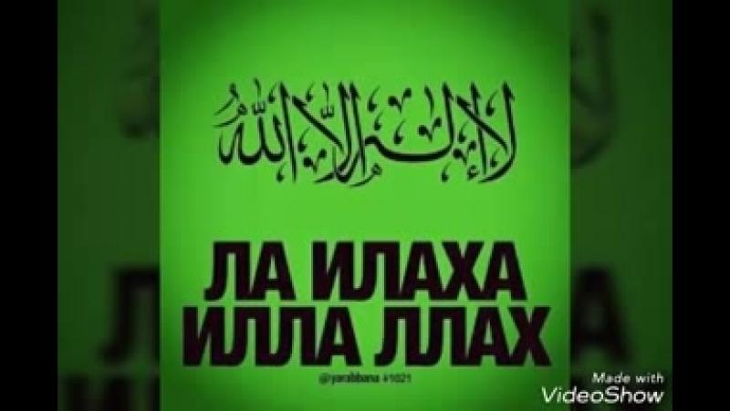 Aziz ayollarga 2 Abdulloh zuffar