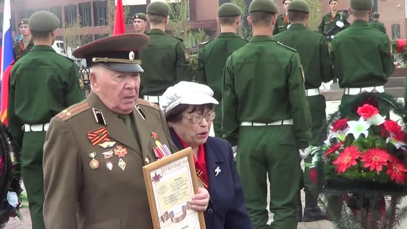 День Победы Наро - Фоминск