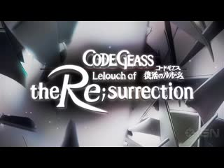 Code Geass: Lelouch of the Re;surrection Official Trailer (English Dub)