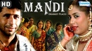 Mandi - The Market Place HD - Shabana Azmi Smita Patil Naseeruddin Shah - Superhit Hindi Movie