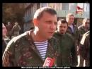 2014 08 29 donjezk sachartschenko ansprache an kriegsgefangene juntatruppen