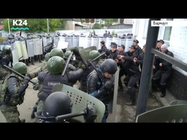Учения УФСИН прошли в Барнауле