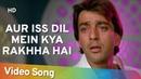 Aur is Dil Mein Kya Rakha Hai   Sanjay Dutt   Farah   Imaandar   Sad Version