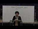 Христианская ЦерковьНовая жизнь.г.Днепр.23.09.18.Встреча в путешествии завета.Дн.181-4