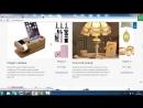 Народный бизнес! Как открыть свой интернет магазин без вложений по продаже товаров. Домашний бизнес в интернете