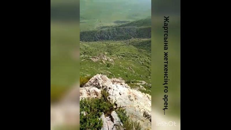 Қазығұрт