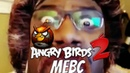 Angry Birds 2 Mighty Eagle Bootcamp MEBC 12 11 2018 Gaby Stan Leeroy