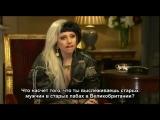 Lady Gaga — Интервью для «Loose Women» (RUS SUB)
